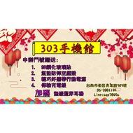 Xiaomi 9T Pro (8GB/256GB) 空機$12620