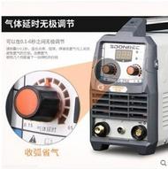 電焊機 松勒WS-200 250逆變直流不銹鋼220V氬弧焊機單用電焊機配件  全館85折起 JD