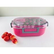 304大號長方形不鏽鋼保溫飯盒980ml 學生飯盒 便當盒 成人兒童餐盒 學校飯盒 白鐵餐盒 (伊凡卡百貨)