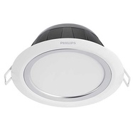 (2 packs) Philips 59001 HUE APHELION Recessed Downlight Round 9W (cut out 125mm)