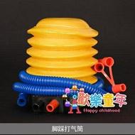 充氣機 氣球手推打氣筒結婚用品開業典禮用品氣球充氣泵充氣打氣機【全館免運 限時鉅惠】