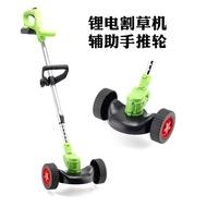 小型電動割草機手推輪家用插電式草坪修剪機打草機剪草除草機除草