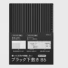 【ABEL】A2標準切割墊(粉)