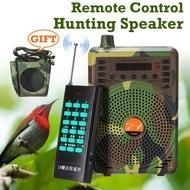 48W Hunting Speaker Bird Caller Predator Sound Caller MP3 Player w/