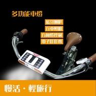 【長暉】自行車多功能車燈腳踏車配件單車配備夜間方向燈控制防盜警報USB充電(前車燈)黑