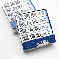 ∥露比私藏∥【日本代購】龍角散條糖10粒裝42g(4987240618614)