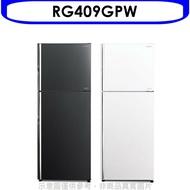 滿2000賺10%再折200元★日立【RG409GPW】403公升雙門冰箱(與RG409同款)GPW琉璃白