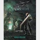 Final Fantasy VII Remake: World Preview FF7重製版電玩公式資料集