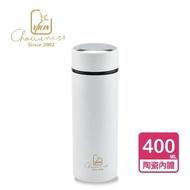 【藝林】曠野真空低骨瓷不鏽鋼保溫杯 400ML 白(真陶瓷非塗層、不掉漆、無接縫、更健康)