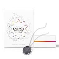 [9.9成新] 圓型科技能量項鍊