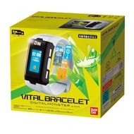 Bandai Vital Bracelet Series Digital Monster Digimon - Ver. White