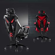 電競椅升降椅滾輪椅電腦辦公室椅網布可躺轉椅久坐鑽石菱角設計感-多款【AAA3179】