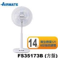 """含稅開發票 Airmate 艾美特 Airmate FS35001RP 14"""" APP立扇"""
