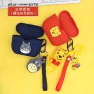 【現貨】SONY 索尼 WF-1000XM3耳機保護套 龍貓 維尼熊 XM3保護套 索尼XM3矽膠套 XM3矽膠保護套