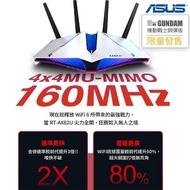 【ASUS 華碩】X GUNDAM RT-AX82U 雙頻WiFi 6無線電競路由器 鋼彈限量款(分享器)