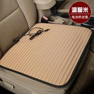 汽車USB插口坐墊加熱通用5V辦公室座椅墊冬季保暖單座方墊電熱毯