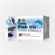 美國Natural D高規格EPA600魚油