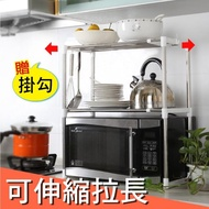 【新錸家居】不鏽鋼伸縮萬用置物架 微波爐置物架(三層空間廚房收納架微)