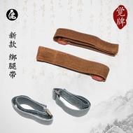 覺牌僧服僧襪綁腿扎帶魔術扣均碼可調節佛教僧人用品短褂褲腳綁帶