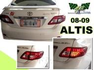 小亞車燈改裝☆ TOYOTA ALTIS 08 09 年ALTIS 10代 紅白晶鑽 全LED尾燈 限量供應