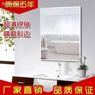 Bathroom Mirror Wall Stickers Bathroom Mirror