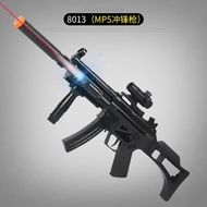 兒童聲光玩具槍狙擊槍男孩電動槍紅外線沖鋒槍步槍玩具手槍