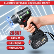 Cordless Drill Brushless Impact Wrench Ratchet Driver 630N Impact Wrench Ratchet Driver 630N.M 288VF 3000rpm