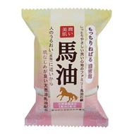 日本製 Pelican 馬油保濕美肌沐浴皂(馬油整肌保濕香皂) 80g*夏日微風*