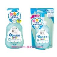 花王泡泡型兒童專用洗髮精~植萃弱酸配方