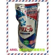 洗衣精 Ariel 抗菌防臭洗衣精補充包 720g/包 Costco 好市多 日本熱銷 第一名 銷售冠軍 洗衣精