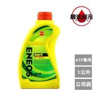 【公司貨】 新日本石油 super 5 MV AT5 日系車款泛用自排油 ENEOS ATF MULTI 5號 變速箱油