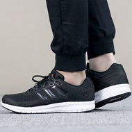 ADIDAS duramo lite m 黑 黑白 慢跑鞋 路跑 健身 訓練 愛迪達 CP8759