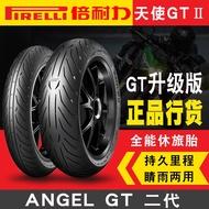 【棋】倍耐力天使胎120/70/160/60/180/55/190 ZR17摩托車輪胎ST惡魔GT2