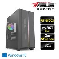 【華碩平台】R7八核{春風風人}RTX3070-8G獨顯水冷Win10電玩機(R7-5800X/32G/2TB/512G_SSD/RTX3070-8G)