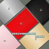 13.3/14-Inch HP HP EliteBook 735/745 830/840 G3/G4 G5/G6 Computer Film War X 13 Protective Film Envy X360 Notebook Shell Body Stickers