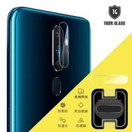 【T.G】OPPO A5 2020/A9 2020 鏡頭鋼化玻璃保護貼(鏡頭貼 鏡頭保護貼 鏡頭鋼化膜)