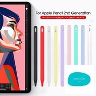 ร้านแนะนำ💥พร้อมส่ง💥 Apple pencil Case 3in1 (Gen2) ปลอกปากกา apple pencil เคสซิลิโคน กันหาย กันกระแทก Apple Pencil Case เคส