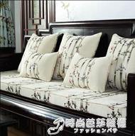 新中式沙發墊加硬加厚高密度海綿實木紅木沙發坐墊秋冬椅墊墊子