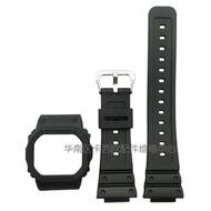Casio CASIO original DW-5600BB/5600 matte resin black case frame, case/strap set
