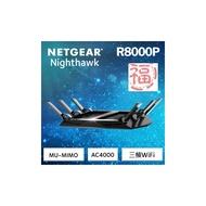 Netgear R8000P 夜鷹 X6S  AC4000 三頻WIFI智能 MU-MIMO 無線寬頻分享器 福利品