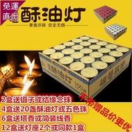 德念酥油燈 4小時100粒無煙酥油蠟燭 供燈 佛燈