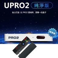 FB分享送吸塵器★現貨馬上出★安博盒子UPRO2台灣版智慧電視盒X950公司貨2019最新款純淨版『搭贈空中飛鼠(體感遙控器)有鍵盤滑鼠更好操作』《門市第4件8折優惠》