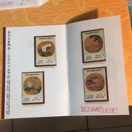 65年版扇面古畫郵票-紈扇