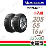 【Michelin 米其林】PRIMACY 4 高性能輪胎_送專業安裝 兩入組_205/55/16(PRI4)