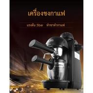 เครื่องชงกาแฟสด เครื่องชงกาแฟ coffee maker เครื่องทำกาแฟสด เครื่องทำกาแฟ อุปกรณ์ร้านกาแฟ เครื่องชงกาแฟ Skyhome
