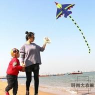 飛機風箏戰斗機兒童卡通風箏風箏線輪 創時代