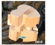 木制孔明鎖魯班鎖高檔心鎖愛心形鎖具紅色心鎖創意成人智力玩具