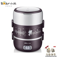 Bear DFH-S2123 Electric Boxes Vacuum Hot Lunch Box Three Layer Insulation Electric Heating Cooking Rice Is Inserted