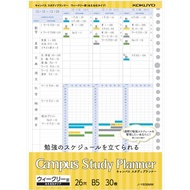 KOKUYO Campus活頁紙計畫罫B5-週間時間軸-黃(3本入)