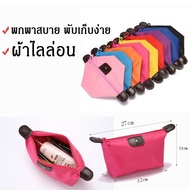 【ลดราคาพิเศษ】 New2021 bag(BAG1354)-F2กระเป๋าเสริมเดินทางใบเล็ก พับเก็บได้ จัดระเบียบอเนกประสงค์